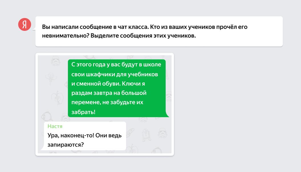 Пример задания по русскому языку для 3-го класса